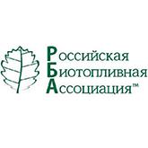 Российская Биотопливная Ассоциация